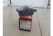 Колодки тормозные задние Mazda 3